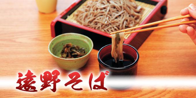 蕎麦で盛りあがりましょうか。 [無断転載禁止]©2ch.netYouTube動画>4本 ->画像>233枚