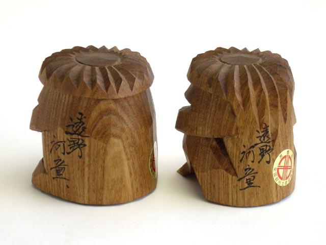 木彫り河童(中)商品背面写真