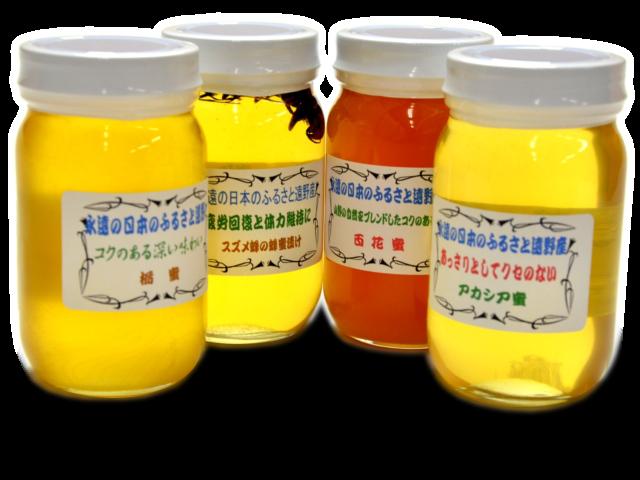 馬場さんの蜂蜜「遠野産はちみつ各種」(300g)【送料込み】