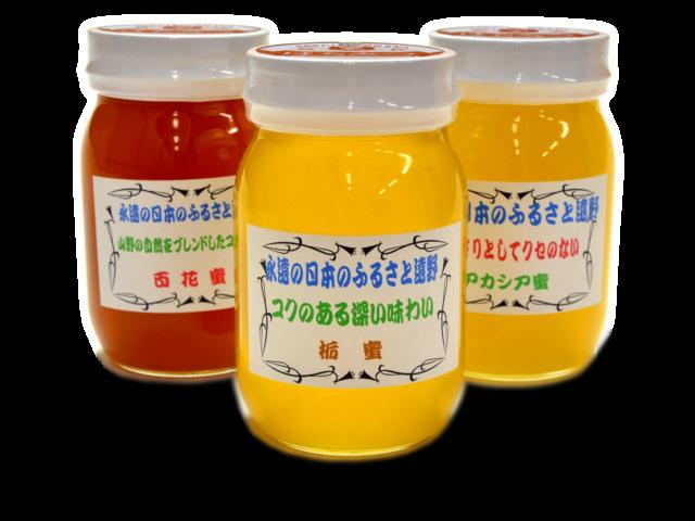 馬場さんの蜂蜜「遠野産はちみつ各種」(600g)【送料込み】
