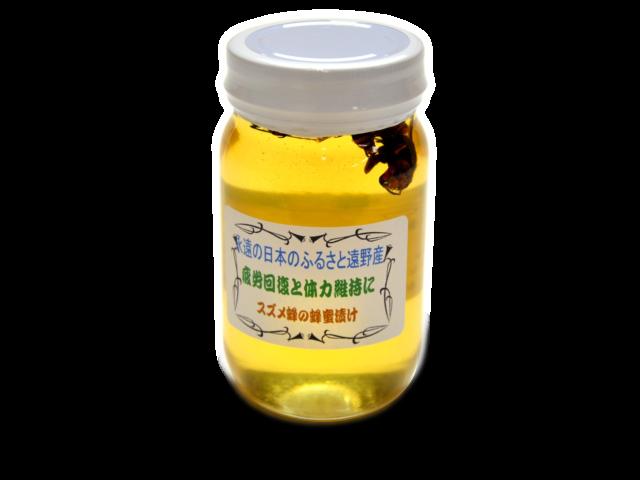 馬場さんの蜂蜜「遠野産はちみつ・スズメ蜂漬け」(300g)【送料込み】