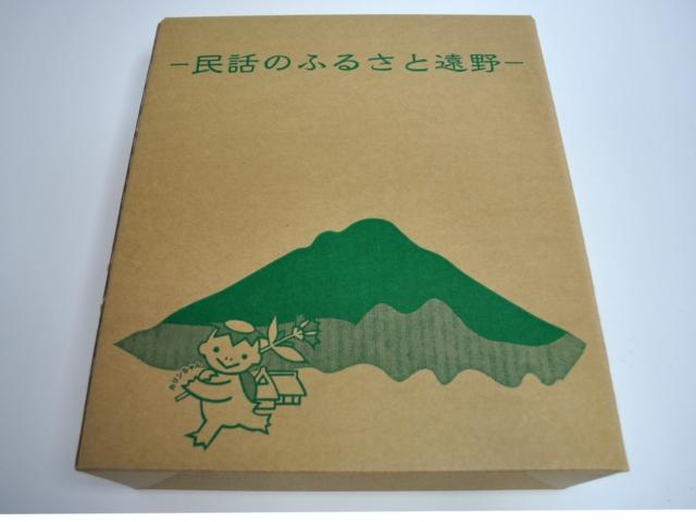 かあちゃんトマト(900ml×6本セット)パッケージ写真